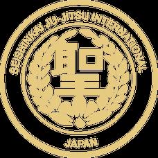 国際柔術聖心会